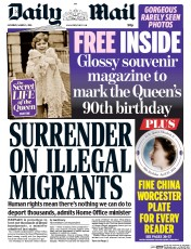 Daily Mail (UK) Newspaper Front Page for 5 March 2016