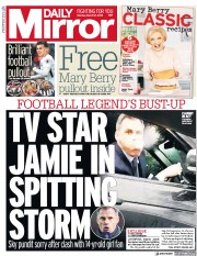 Daily Mirror (UK) Newspaper Front Page for 12 March 2018