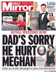 Daily Mirror (UK) Newspaper Front Page for 14 May 2018