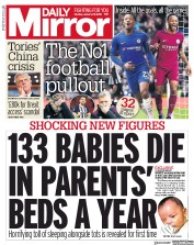 Daily Mirror (UK) Newspaper Front Page for 29 January 2018