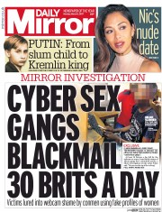 Daily Mirror (UK) Newspaper Front Page for 6 March 2017