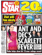 Daily Star (UK) Newspaper Front Page for 27 February 2017