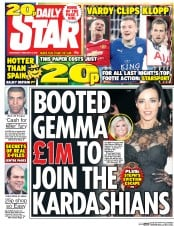 Daily Star () Newspaper Front Page for 3 February 2016