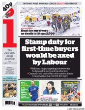 I Newspaper (UK) Newspaper Front Page for 27 April 2015