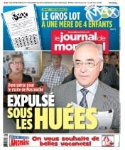 () Newspaper Front Page for 10 July 2012