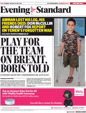 London Evening Standard (UK) Newspaper Front Page for 15 May 2018