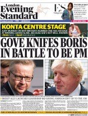 London Evening Standard () Newspaper Front Page for 1 July 2016