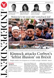The Independent (UK) Newspaper Front Page for 12 May 2018